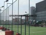 球场围栏网价格_球场围栏网施工费用