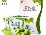 酵素梅子正品OEM贴牌代加工酵素蜜饯草本梅厂家加工