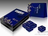 西安欧众品牌包装设计设计制作印刷画册品牌包装设计