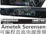 Ametek Sorensen索伦森直流电源维修