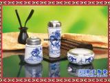 企业政府办公陶瓷茶杯三件套 烟灰缸 笔筒 定制厂家