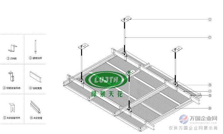 铝瓦楞板安装结构图
