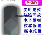 深圳星驾客T2A接线GPS定位器