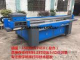 中国著名品牌三杰UV平板打印机多少钱