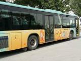 山烟台公交车身广告,互科是您独一无二的选择!