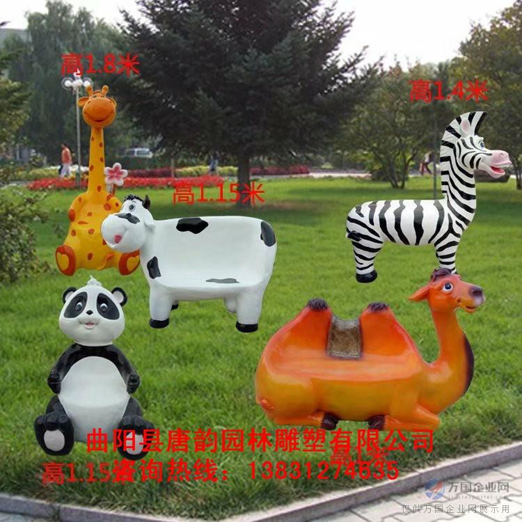 玻璃钢动物造型座椅,创意卡通休闲座椅