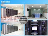 贵阳专业计算机机房建设安装与维护