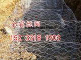 5%锌铝合金固滨笼@10%锌铝合金格宾网