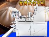云南包子机 小笼包机器 做包子的机器 小笼包机 破酥包机器