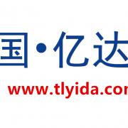 辽宁中创热能技术工程有限公司的形象照片