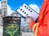 厂家推荐聚氨酯铁红防锈漆、聚氨酯防锈漆含税价格