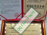家居瓷砖办理中国绿色环保产品有什么用处
