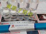 低温不锈钢焊丝焊剂威欧丁88C焊接应用