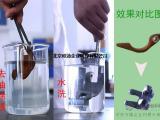 环保型合金催化液技术