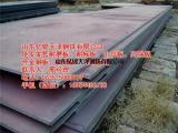 耐磨钢板_亿锦天泽_耐磨钢板加工
