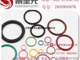 可按需加工定做 橡胶密封圈 o型橡胶圈 圆形橡胶圈 货源充足