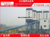120环保混凝土搅拌站设备配置|郑州搅拌站设备厂家新品快发