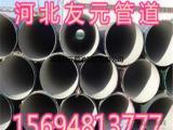 农田灌溉用水泥砂浆防腐钢管