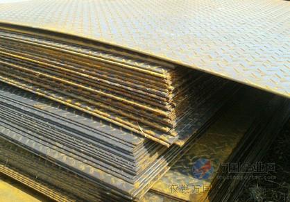 南京花纹钢板销售公司