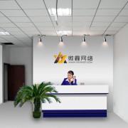 扬州微鑫网络科技有限公司的形象照片