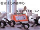 PSP钢塑复合给水管、PSP管