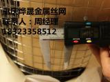 优质大丝电焊网 二分之一大孔电焊网现货 抹墙铁丝网