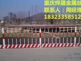 优质基坑护栏批发 基坑临边防护栏 施工围挡 安全警示栏