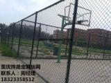 球场隔离网 体育场围栏 勾花网护栏 球场围网规格安装价格