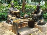 广东雕塑厂家,广东铸铜雕塑制作厂家,铸铜雕塑价格