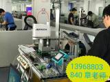 温州视觉编程培训,乐清工业机器人培训,层峰