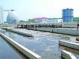 实现水资源直接循环利用中水回用处理设备