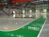 单组份地坪漆基层处理和施工注意事项