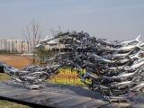 定制 不锈钢雕塑厂家 制作 不锈钢抽象雕塑