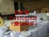 高温烟道脱硫乙烯基玻璃鳞片胶泥施工厂家