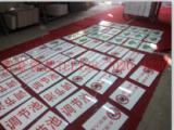 国土资源瓷砖标识牌定做 国土资源瓷砖标识牌制作