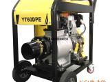 手推式柴油抽水泵流量 150 方、扬程15 米
