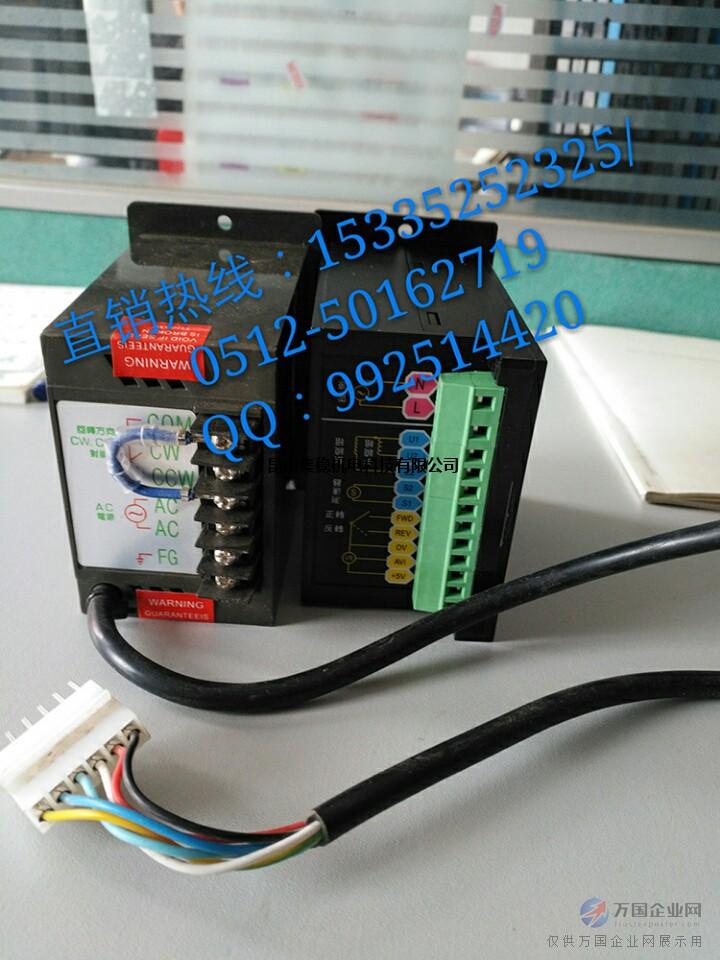 twt/sts/jscc组合型40w60w90w电机调速器