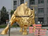 大铜牛,恒保发铜牛马生产,大铜牛开荒雕塑