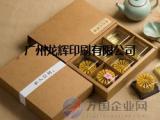 广州印刷包装 光明新区画册印刷 公明名片印刷 公明手提袋印刷