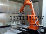 工业机器人四六轴关节机械手生产厂家