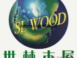 木屋木结构设计施工|合肥世林木屋科技有限公司