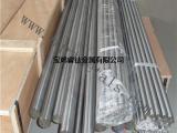 纯钛钛棒 钛丝TA1  TA2