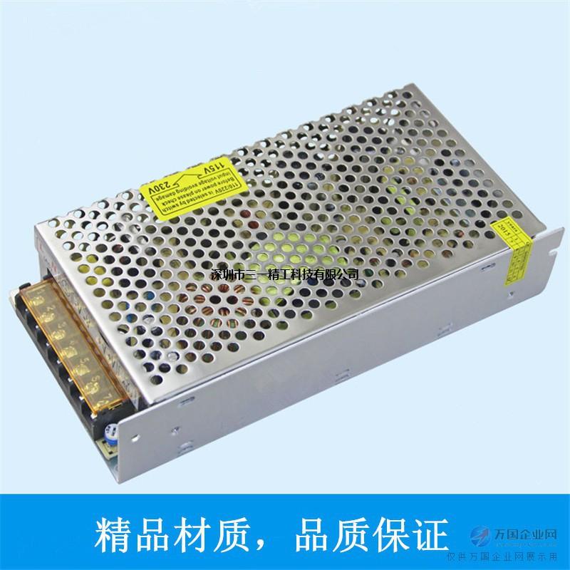 LED超薄电源,监控电源,楼宇对讲电源,开关式稳压电源厂家