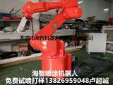 喷釉机械手,喷釉机械手设备,喷釉机器人厂家