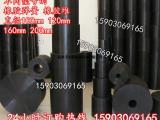 厂家供应多钟规格的圆柱形橡胶弹簧 橡胶减震块