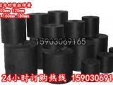 耐磨性好的橡胶减震 圆柱形弹簧 240高
