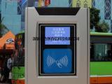 城市公交打卡机/公交ic卡系统/公交收费系统