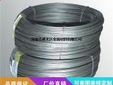 优质宝钢SUS304 316不锈钢光亮线 弹簧线 螺丝线直销