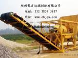 砂石厂销售优质的砂石破碎机厂家