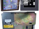koyo光洋触摸屏维修GC-53LC3-1显示屏工控机维修